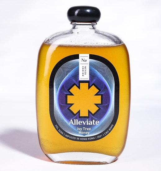 Never Ending Ivy Tree CBD Honey- Alleviate