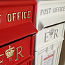 Royal-Mail-Post-Boxes-for-Hire.png