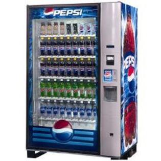 pepsi machine for website.jpg