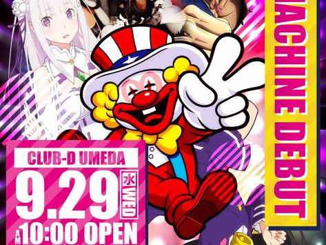 2021. 9. 29  新台入替!! CLUB-D UMEDA