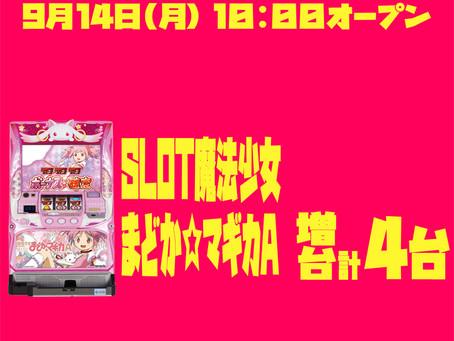 2020.  9.14 新台入替!! CLUB-D UMEDA