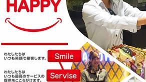 SMILE&HAPPY