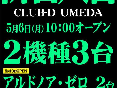 2021. 5. 6 新台入替!! CLUB-D UMEDA