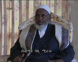 Ethio-Eritrean War: The Mission to Bring Back Sultan Alimirah.