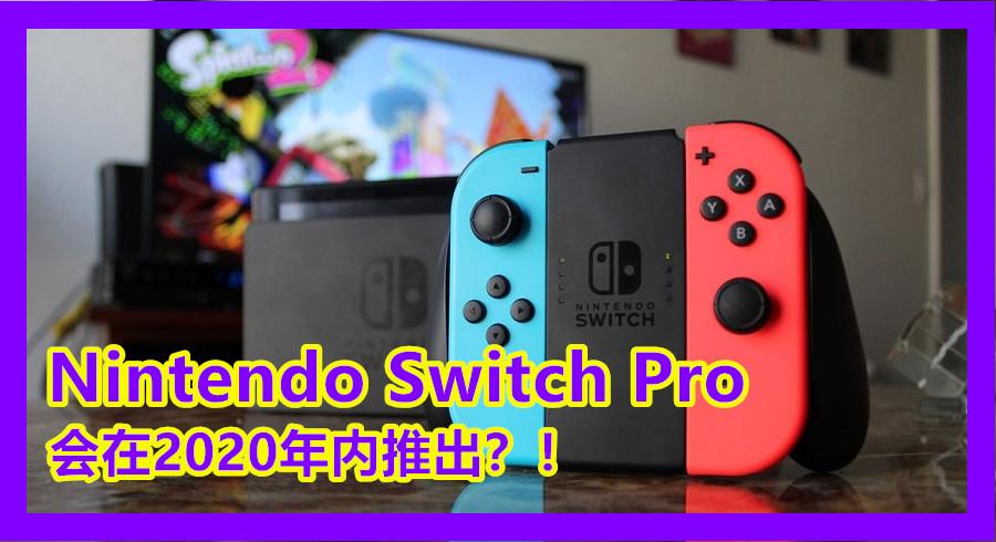 增强 版 switch
