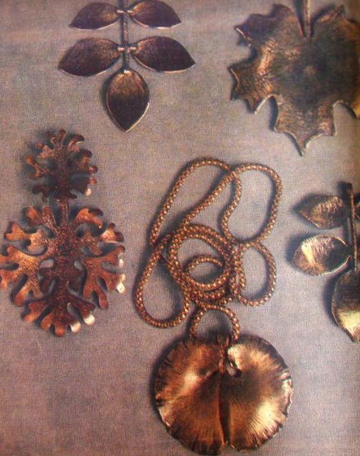 Комплект_Осенние листья_1973 год