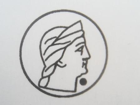Российские клейма серебра. Правила с 1908 по 1927 год