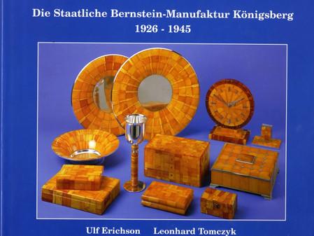 Украшения Кёнигсберской янтарной фабрики в Калининграде: 1926-1945