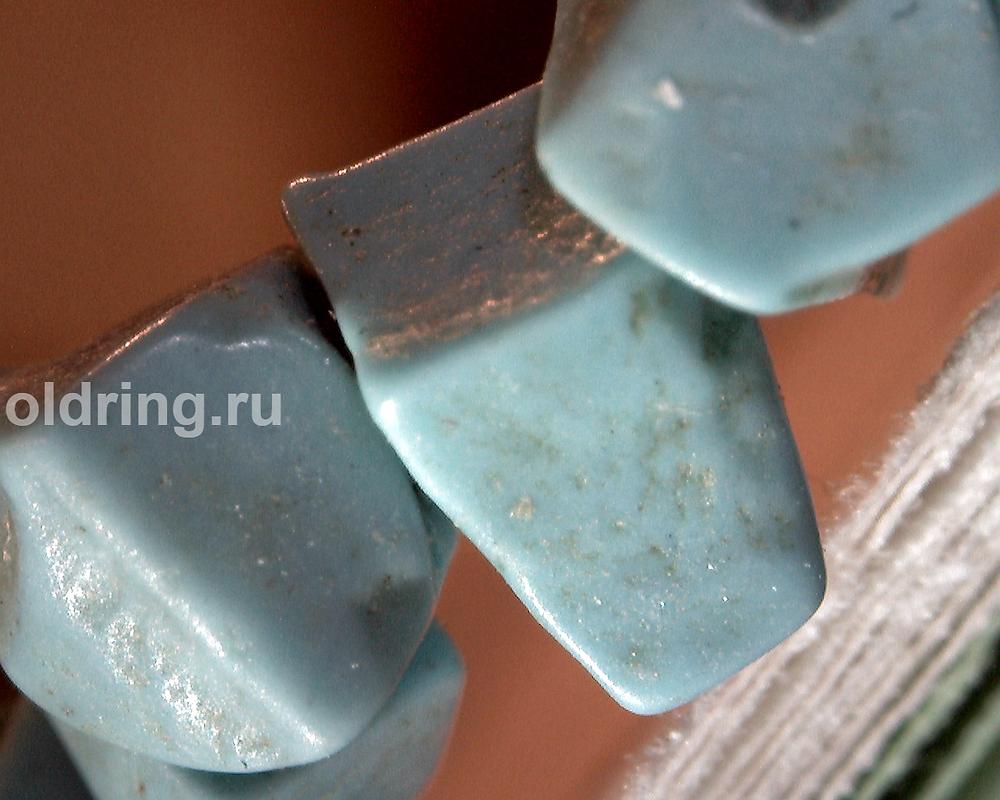 Antique Soviet Turkuoise Beads