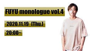 monologue4.jpg