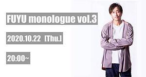 monologue3.jpg
