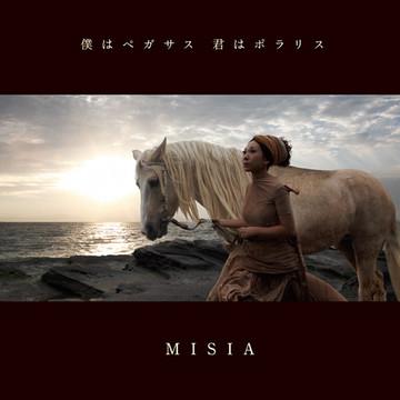 MISIA-Boku-wa-Pegasus.jpg