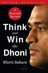 Sfurti-Sahare-Think-and-Win-Like-Dhoni-B