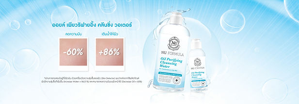 banner-skin-concern-ad1.jpg