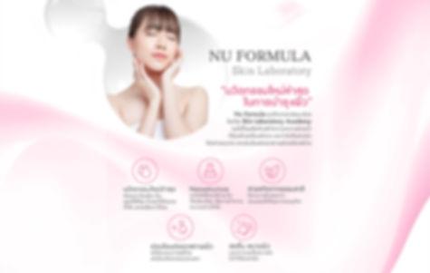 NUF-CleansingDetail-Page1_04.jpg