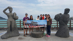 BIS Company Trip 2016 (Jeju & Seoul)