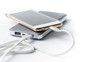 phones charging