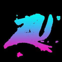 ZU Logo blue gradient
