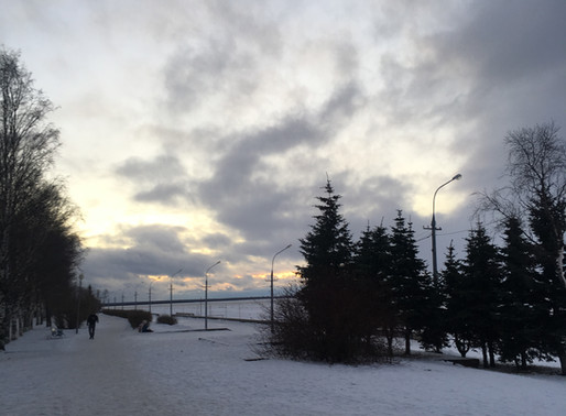 Arkhangelsk Russia Gardens