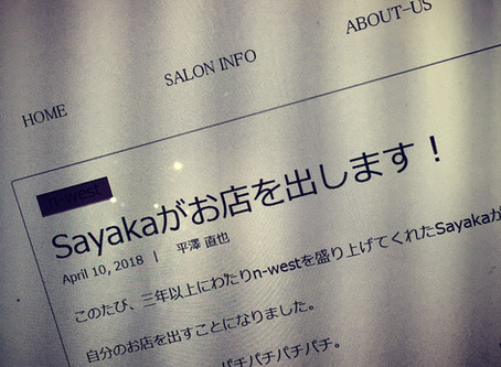 Sayakaがお店を出します!