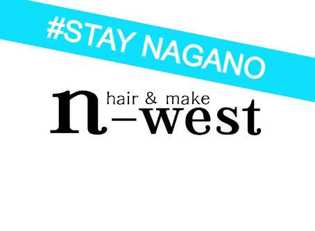 STAY HOMEからSTAY NAGANOへ