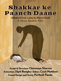 shakkar ke 5 daane poster_adapted.jpg