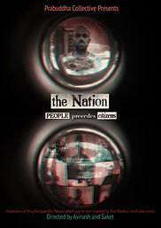 the nation-04.jpeg