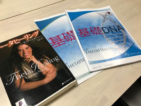 10月シータヒーリング基礎セミナーのお知らせ!!