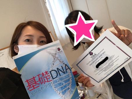 シータヒーリング®︎基礎DNAセミナー開催しました。(吉川市)