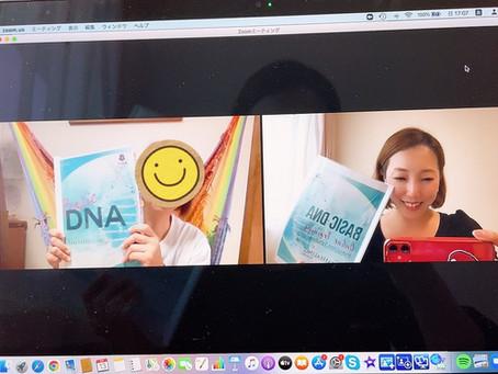オンライン基礎DNAセミナー開催しました❤︎ヒーリングスクールPeachBlossom