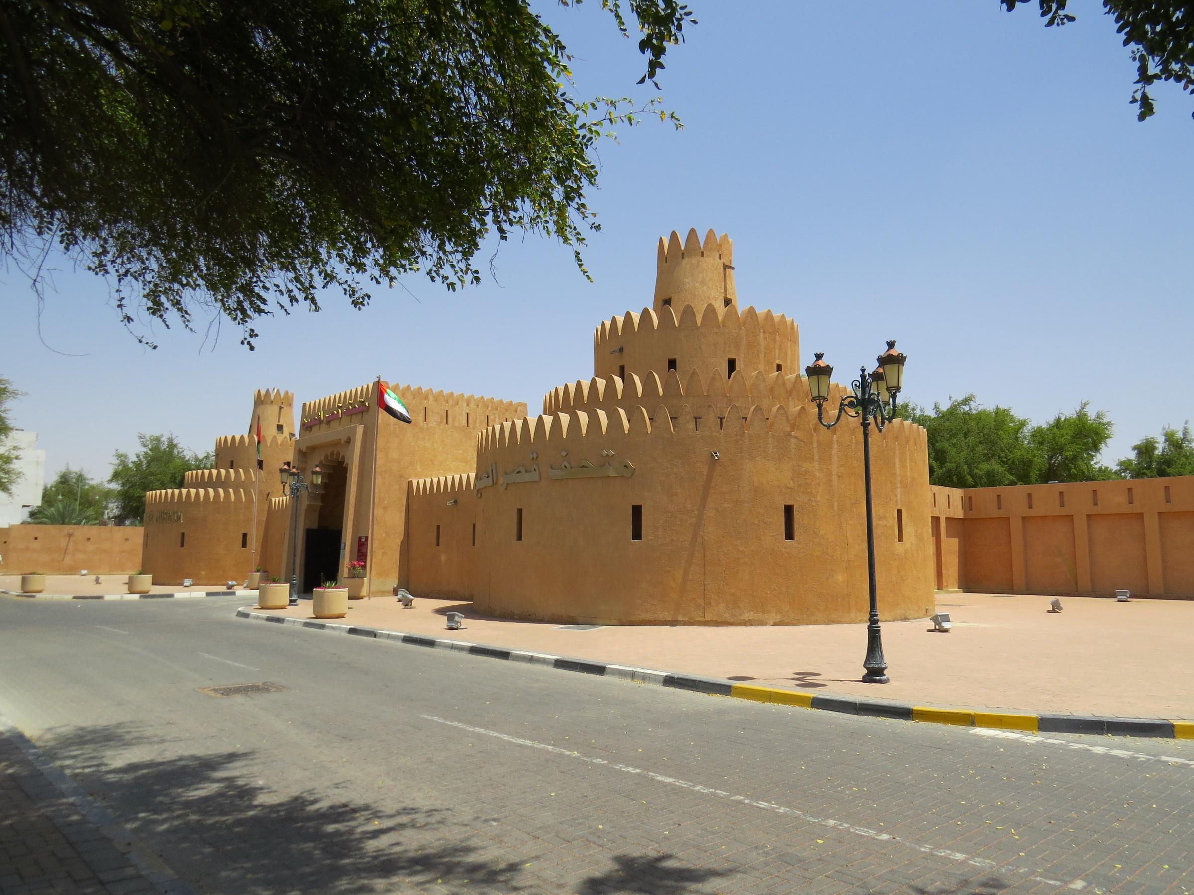дворц-музей правителя, Аль Айн, экск
