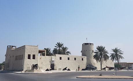 Umm_Al_Quwain_Fort_today.jpg