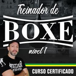 CURSO UNIBOXE 250x250.png