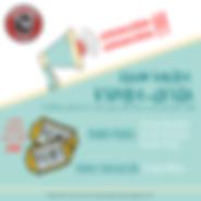 Alblum_Scrap_Lote_geles_de_ducha_tablet_