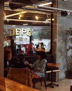 depo coffee roasting kavacık.JPG