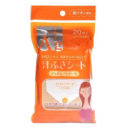 SHOWA SIKO AG+, 20 ШТ  Влажные салфетки для лица и тела с ионами серебра с ароматом цитрусов