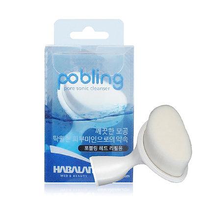 Сменная Щеточка для POBLING Sonic Pore Cleansing Brush