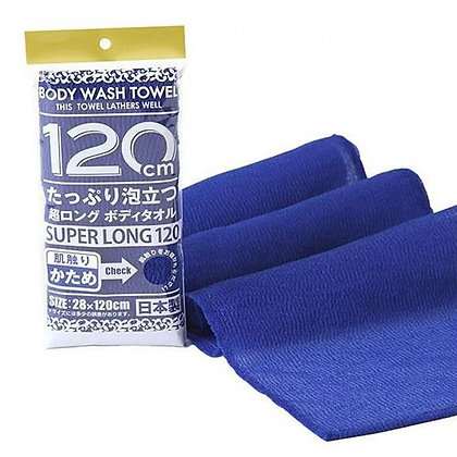 YOKOZUNA Body Wash Towel Super Long  Мочалка-полотенце сверх-жесткая