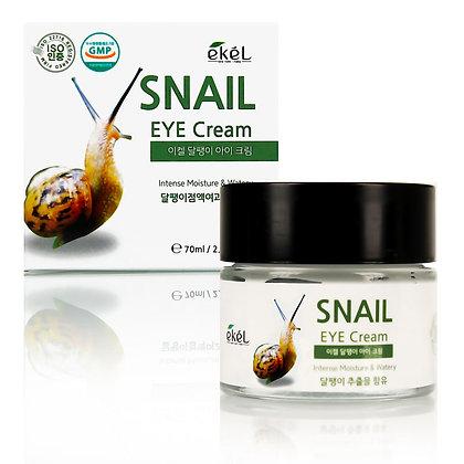 Крем для кожи вокруг глаз регенерирующий с муцином улитки EKEL Snail Eye Cream