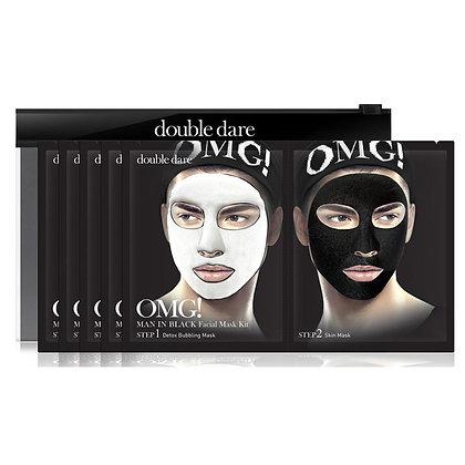DOUBLE DARE OMG! MAN IN BLACK  Маска мужская «ДЕТОКС» (двухкомпонентный комплекс) для очищения и питания кожи лица