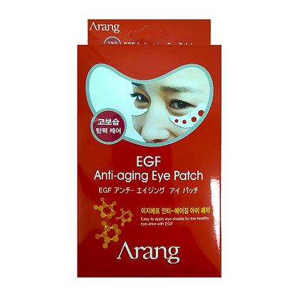 Маска-патч под глаза с фактором EGF омолаживающая - ARANG EGF Anti-aging Patch