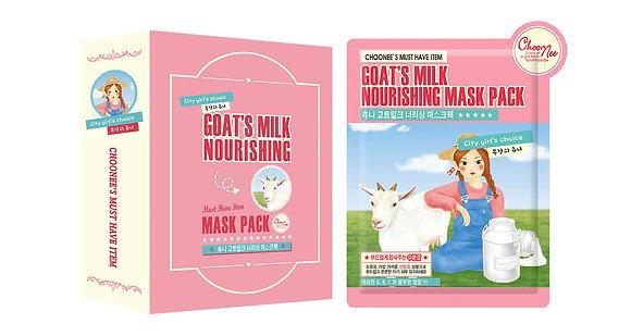Питательная маска с козьим молоком - CHOONEE Goat's Milk Nourishing Mask Pack