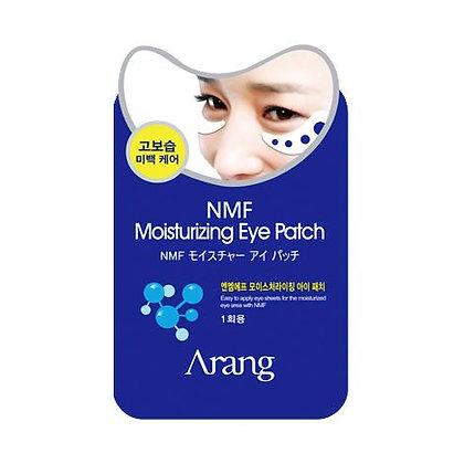 Маска-патч под глаза с фактором NMF увлажняющая - ARANG NMF Moisturizing