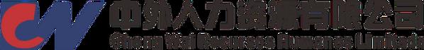 Chong Wai Full Logo.png