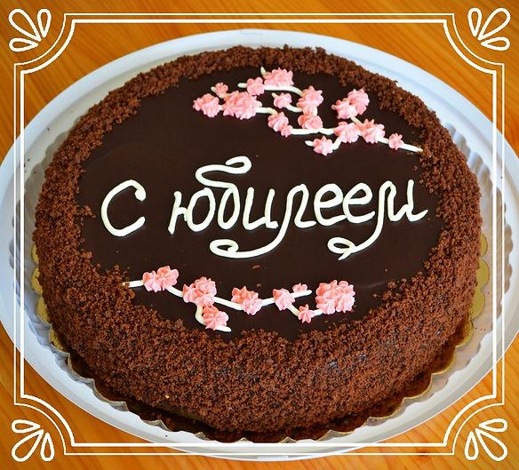 """Торт """"Пьяная вишня"""" Домашняя выпечка Светланы Коноваловой"""