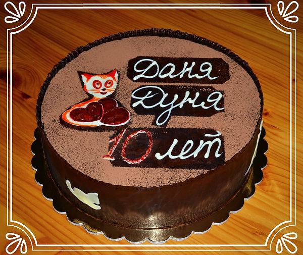 """Детский торт """"Гарри Поттер"""" Домашняя выпечка Светланы Коновалов"""