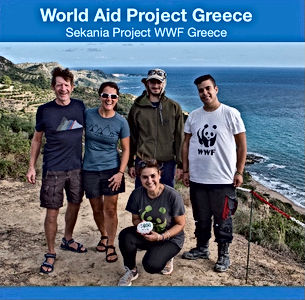 World Aid Project Greece