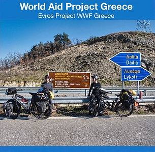 World aid by cycling project Greece