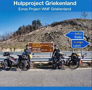 Hulpproject op de fiets Griekenland