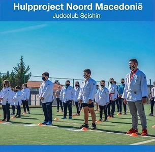Hulpproject op de fiets Noord Macedonie